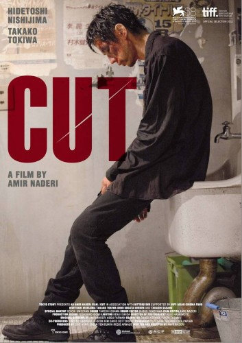 Cut-movie-poster